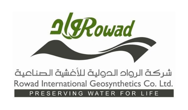 Geomembrane-Logo